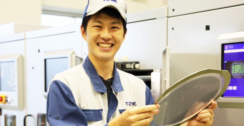 TOWA株式会社