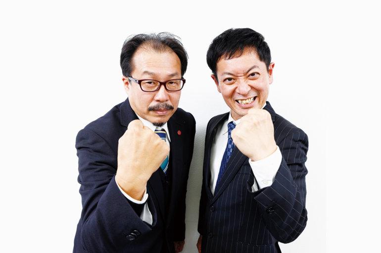 株式会社 Fujitaka