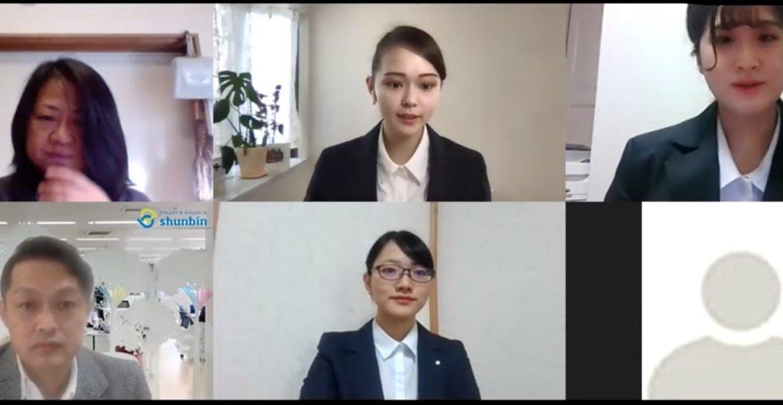 京都産業大学 経済学部 大西ゼミの中小企業研究レポート