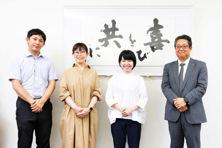 株式会社Fujitaka
